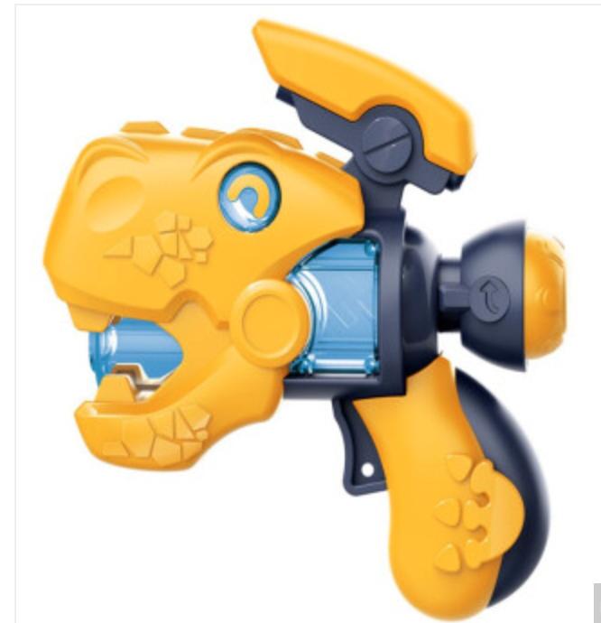 靓趣 黄色恐龙八音枪