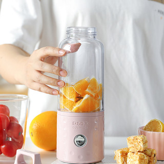 日本colimida榨汁机家用水果小型充电多功能迷你便携榨果汁搅拌杯