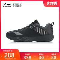 促销活动:天猫商城 李宁羽毛球旗舰店 火拼周