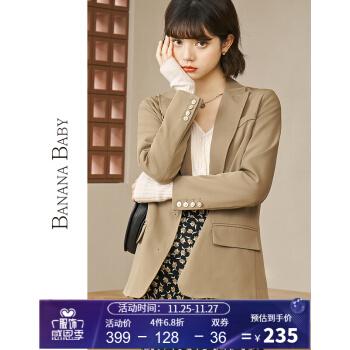 BANANA BABY2020秋季新款气质休闲韩版英伦风直筒宽松西装外套女D203WT142 咖色 S