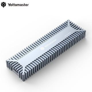 Yottamaster  SO2 M.2 固态硬盘盒