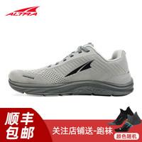 ALTRA奥创 Torin 4.5 Plush 男款2020新款缓震公路跑鞋慢跑鞋轻量马拉松跑鞋 浅灰色 42.5(us9/270)