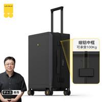 充值老罗-地平线8号(LEVEL8)20英寸行李箱登机箱