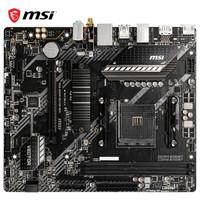 MSI 微星 MAG A520M VECTOR WIFI 微冲 主板(AMD A520/Socket AM4)