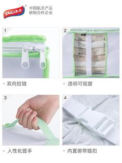太力棉被收纳袋被子防水防潮大号家用立体储物搬家打包真空压缩袋(LL(55*65cm)、超大床底收纳(牛津布))