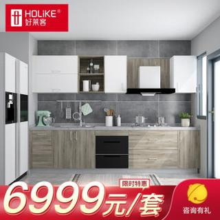 好莱客 橱柜套餐价 现代简约整体厨房厨柜家具定做 石英石台面 午后阳光II