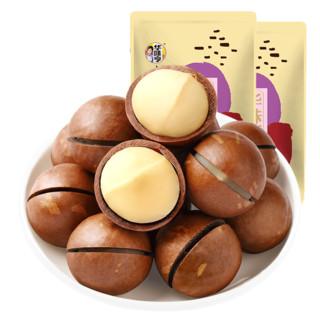 华味亨夏威夷果500g 罐装夏威夷果坚果奶油味称斤500g包邮大颗粒(夏威夷果100g*3)