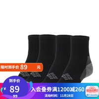 经典款Columbia/哥伦比亚户外男女同款运动袜(两对装)LU0452 010 M *4件