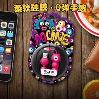 黑鱼苹果数据线iPhone快充x手机SE/7P/8/8p/11个性ipad加长充电线