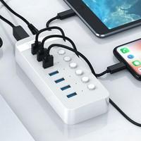ORICO 奥睿科 7口 工业级 USB3.0集线器