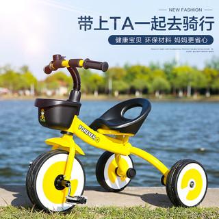 永久儿童三轮车1-3岁宝宝脚踏车小孩童车婴儿手推车幼儿自行车子(1208黑黄色)