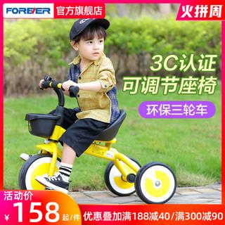 永久儿童三轮车1-3岁宝宝脚踏车小孩童车婴儿手推车幼儿自行车子(SJ-101B 樱草黄)