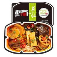 促销活动:京东 零食狂旗舰店  莫小仙自热火锅 全场五折