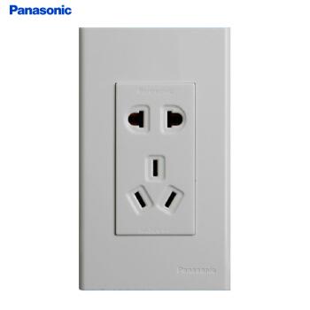 松下Panasonic宏彩120*60型电源插座面板 墙壁五孔二三插5孔开关插座WE121