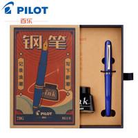 PILOT 百乐 FP-78G+ 钢笔 复古潮墨水礼盒 *3件