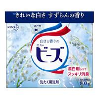 花王(KAO)馨香洗衣粉 (淡雅铃兰香)日本原装进口 *6件