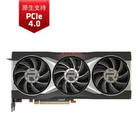 AMD RADEON RX 6800 XT 16GB 游戏显卡