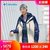 Columbia哥伦比亚20冬户外热能夹棉三合一防风防水冲锋衣男WE1155