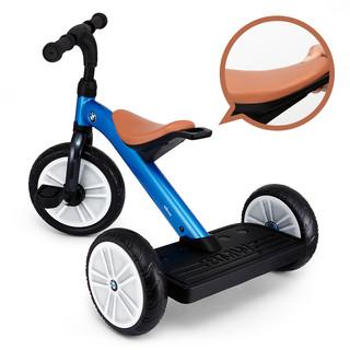 星辉宝马BMW儿童三轮车脚踏车遛娃神器宝宝车子幼儿折叠三轮推车(科尔多瓦蓝【常规版 适龄2-5岁】)