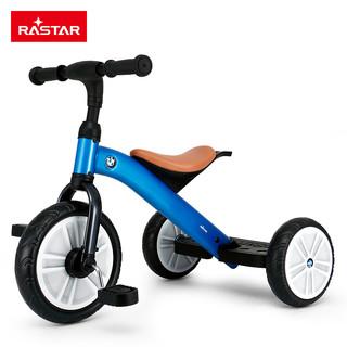 星辉宝马BMW儿童三轮车脚踏车遛娃神器宝宝车子幼儿折叠三轮推车(珍珠白【常规版 适龄2-5岁】)