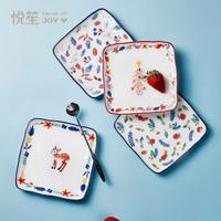 佳佰·悦笙 美式盘子4个装 假日系列创意混搭6英寸菜盘家用陶瓷餐盘骨碟小平盘