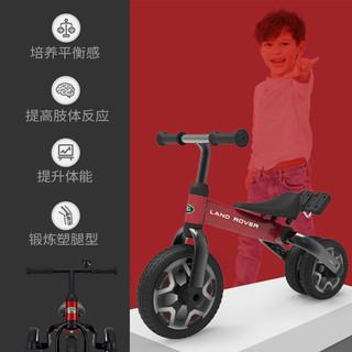 rastar/星辉 路虎多功能折叠三轮车儿童平衡车2-5岁脚踏车童车(佛罗伦萨红【路虎多功能三轮车 一车两用 骑行/滑行二合一】)