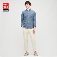 优衣库 男装 牛仔修身衬衫(水洗产品)(长袖) 432043 UNIQLO