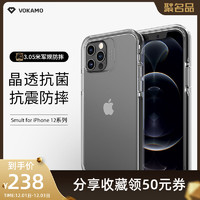 VOKAMO适用苹果12手机壳iphone12透明12promax超薄iphone12pro硅胶12mini外壳新款iphone12promax防摔保护套