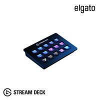 Elgato Stream Deck LCD键直播控台 导播台 宏键盘 无缝兼容OBS