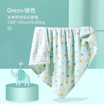 gb好孩子 嬰兒毛毯小被子