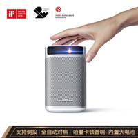 促销活动:京东商城 极米投影设备1日开门红 促销活动