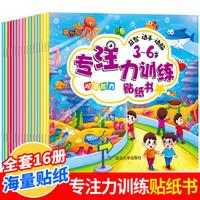 促销活动:苏宁易购 看客图书专营店