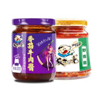 饭扫光下饭菜野香菌1瓶+香菇牛肉酱1瓶组合四川特开产胃菜外婆菜