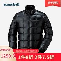 montbell日本羽绒服男户外超轻抗静电800蓬鹅绒加厚保暖1101466