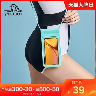 伯希和防水手机袋可触屏游泳潜水套挂脖手机防水包壳华为小米通用(曜石黑)