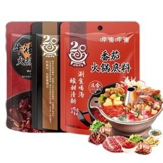 呷哺呷哺 火锅底料 牛油150g*1袋+ 番茄150g*1袋+ 菌汤150g*1袋