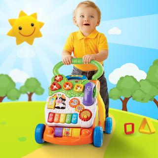 VTech伟易达学步安抚套装 婴儿出行安抚玩具手推车多功能学步车(多功能学步车(橙色) + 宝贝手机(橙))