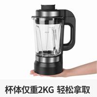 九阳Joyoung破壁机家用豆浆机破壁料理机可预约加热多功能搅拌机