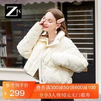 秋冬御寒 篇十四:冬季时髦羽绒服,美丽不再冻人