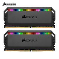 美商海盗船(USCORSAIR)DDR4 3600 16GB(8G×2)套装 台式机内存条 统治者铂金 RGB灯条 高端游戏型