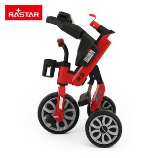 RASTAR/星辉 儿童折叠三轮车手推遮阳脚踏车1-3岁宝宝自行车童车(红色)