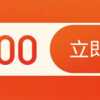 促销活动:京东 京日有券 瓜分图书百万神券