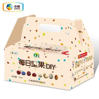 中粮山萃每日坚果DIY混合干果每天天果仁25g*30包孕妇零食礼盒装(原味)