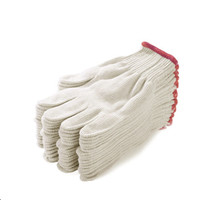 DELTAPLUS 代尔塔 工作加厚线手套