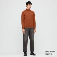 UNIQLO 优衣库 U系列 432922 男款美利奴混纺高领针织衫