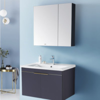 HUIDA 惠达  1381-80 实木轻奢浴室柜组合套装