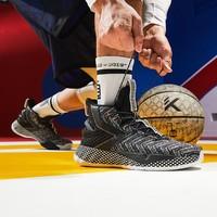 安踏男子高帮篮球鞋简约轻便运动耐磨防滑缓震篮球比赛鞋