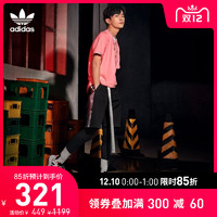 阿迪达斯官网 三叶草 NITE JOGGER男女经典运动鞋EH1293 EH1294