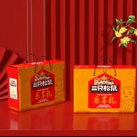 促销活动: 苏宁超市 双十二开门红