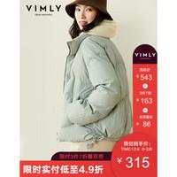 促销活动:京东 梵希蔓时尚保暖日